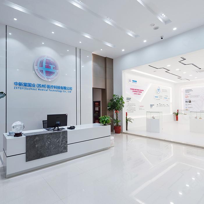 中新棠国业苏州医疗器械GMP无尘车间及办公综合体项目